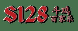 logos128